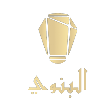 Banawy